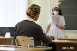 Заслуженный учитель требует отменить ОГЭ и ЕГЭ из-за коронавируса