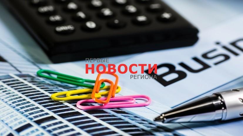 Мишустин заявил о поддержке бизнеса на 600 млрд рублей за два года