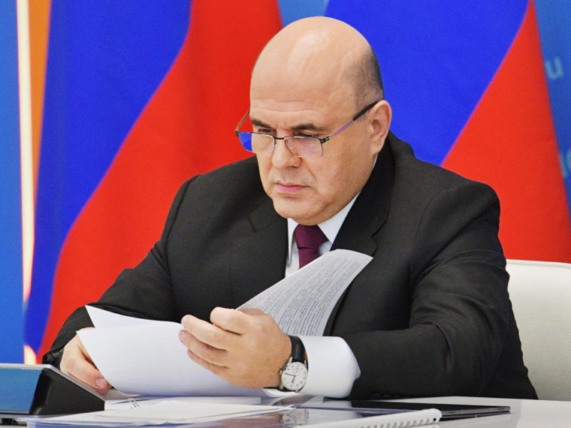 Мишустин подписал постановления о создании двух особых экономических зон