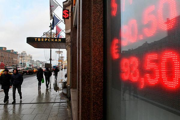 Более трети россиян сочли ситуацию вэкономике плохой