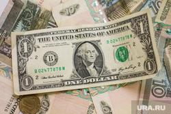 Экономист назвал сроки резкого падения рубля