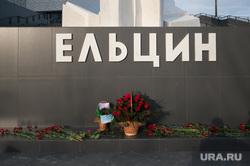 Экс-помощник Путина поделился воспоминаниями о рыбалке с Ельциным