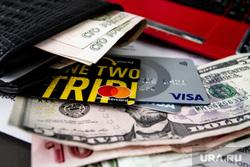 Финансист назвал альтернативу банковским вкладам