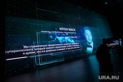 Илон Маск запустил конкурс на 100 миллионов долларов