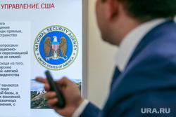 Кандидат на пост главы разведки США заявила об угрозе из РФ