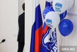 Кремль решил, как обеспечить победу ЕР на выборах в Госдуму