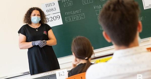 Министр просвещения РФ: «Позавершении школы школьники должны быть воспитаны, обучены издоровы»