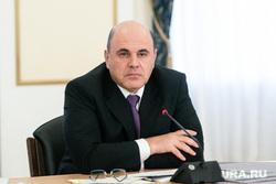 Мишустин произвел кадровые перестановки в правительстве РФ