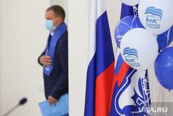 Новой партии прочат второе место в Госдуме после «Единой России»