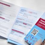 Около 34 тысяч сертификатов о вакцинации от COVID-19 выдано через портал госуслуг