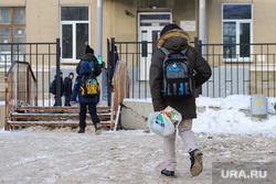 Самое актуальное в Курганской области на 12 января. Некоторые школьники останутся на дистанционном обучении, чиновников будут судить за взятки