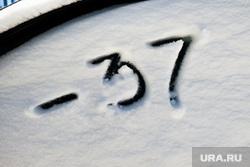 Школьникам ЯНАО разрешили учиться дистанционно из-за холодов