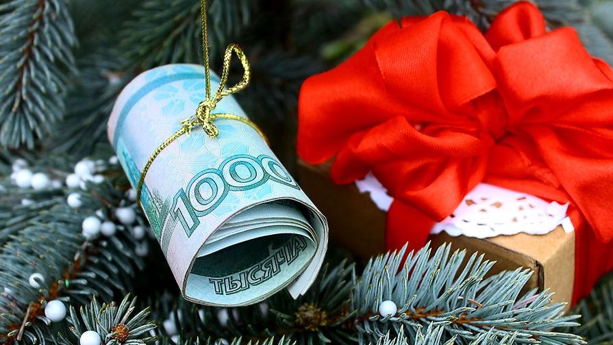 Стало известно, сколько россиян получили новогоднюю премию
