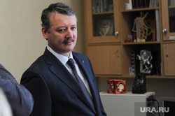 Стрелков предрек новую войну в Донбассе из-за победы Байдена