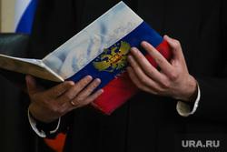Суд Петербурга опроверг сообщения о запрете в РФ известного аниме