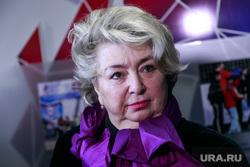 Тарасова ответила на запрет включать гимн России на соревнованиях