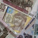 Украинец пожаловался на низкие пенсии по сравнению с пенсиями в Крыму