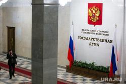 Умер депутат Госдумы, генерал-полковник Николай Антошкин