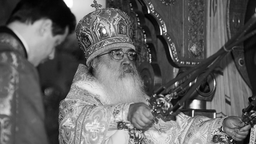 Умер митрополит Филарет