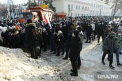 В Челябинске возбудили уголовное дело после акций за Навального
