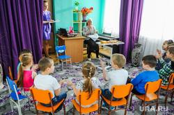 В челябинском городе полгода не платят путинские пособия на детей