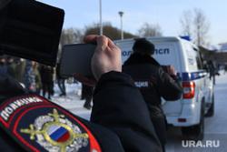 В Екатеринбурге на акцию протеста вышли несколько тысяч человек
