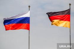 В Германии выбрали нового лидера правящей партии. Он поддерживал Россию