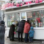 В Краснодаре на цветочном рынке прогремел взрыв. Эвакуированы около 100 человек. Видео
