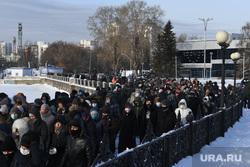 В крупных городах УрФО завершились акции в поддержку Навального. Первые итоги