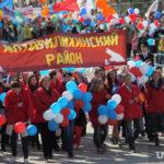 В Перми предложили избавиться от советских названий районов