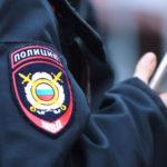 В Подмосковье полиция предостерегла от участия в незаконной акции 31 января