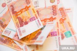 В Росиии начали контролировать денежные переводы