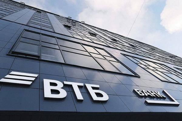 ВТБвыдал первые 500автокредитов поновой госпрограмме