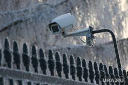 Число камер наблюдения в Кургане увеличится втрое