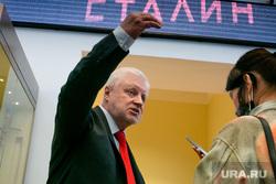 Миронов возглавил новую партию