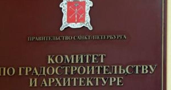 Около 200заявок напредоставление градплана земельного участка поступило вКГА