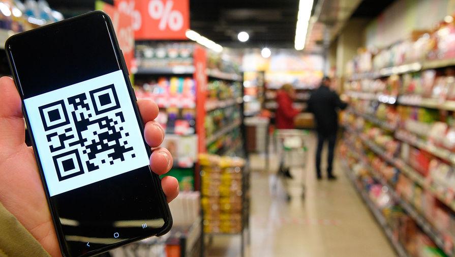 Популярный сканер QR-кодов заразил миллионы смартфонов
