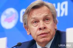 Пушков заявил о намерениях Украины начать войну с РФ