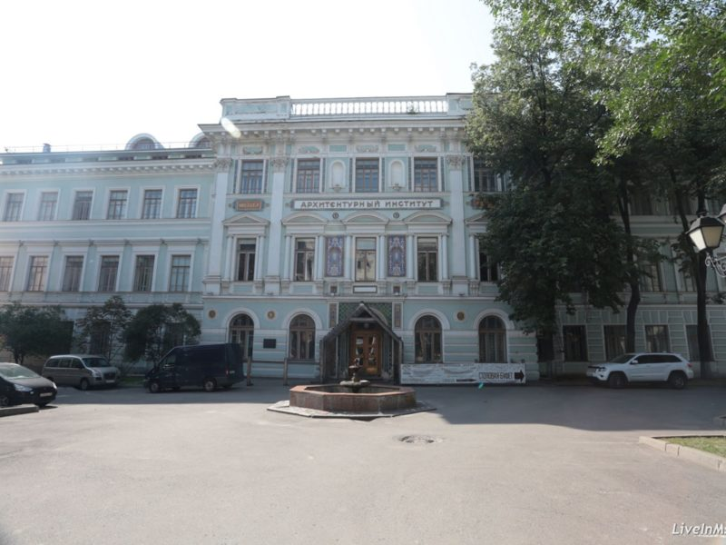 В МАРХИ появятся два новых учебных корпуса