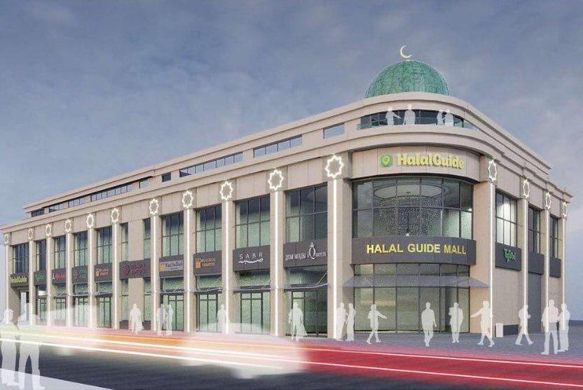 Рядом сKazanMall построят халяльный торговый центр