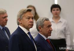 Сенатор Пушков раскрыл, в чем суть политики США