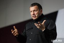 Соловьев назвал депутата Рашкина лжецом из-за спора о Гитлере
