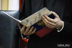 Суд изменил решение по аресту главреда «Медиазоны»