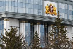 Свердловские единороссы навали кандидатов на посты в заксобрании