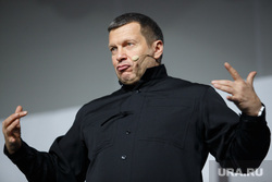 В Госдуме попросили проверить Соловьева, похвалившего Гитлера