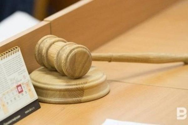 ВКазани молодого человека приговорили к6,5года лишения свободы запопытку сбыта крупной партии наркотиков