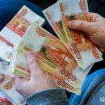 ВШЭ: экономическое состояние российских регионов ухудшится