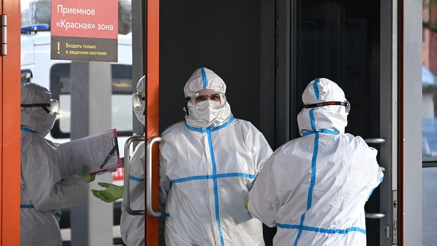 За неделю в России выявили минимум заразившихся коронавирусом с октября