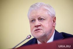 Депутат Госдумы предупредил об отмене планов по индексации пенсий