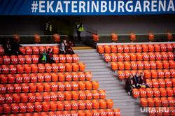 «Екатеринбург Арена» в кризис стала богаче в 18 раз. Из бюджета ей дали четверть миллиарда